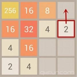 2048高分技巧:图文攻略 - 清新范(Qxfun.com)