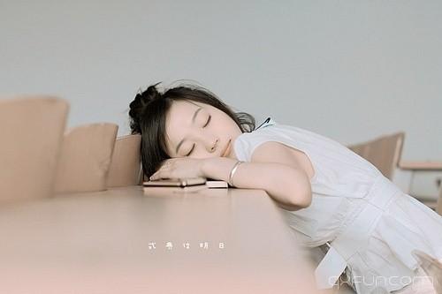 喜欢你是一场漫长的失恋 - 清新范(Qxfun.com)