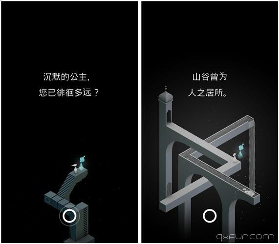 清新唯美艺术迷宫大作《纪念碑谷》 - 清新范(Qxfun.com)
