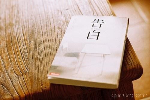 绝口不提,不是因为忘记,而是因为铭记 - 清新范(Qxfun.com)