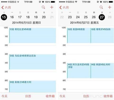 一键将世界杯赛程导入iPhone日历 - 清新范(Qxfun.com)