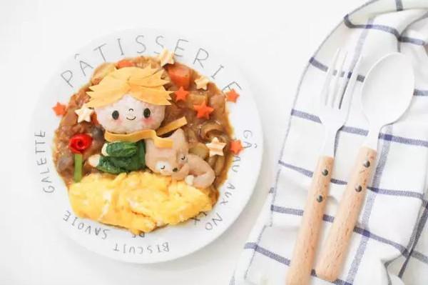 世上最温暖的,是妈妈做的饭之小王子咖喱饭
