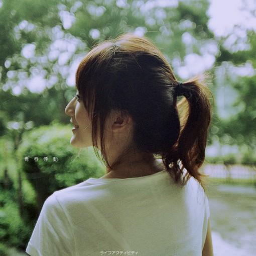 我们懂得幸福的时候,是因为我们懂得了珍惜。