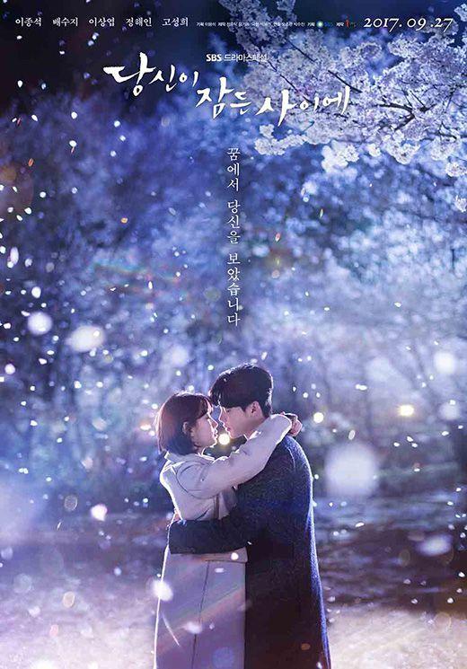 [韩剧][当你沉睡时.당신이 잠든 사이에][全32集][韩语中字]1080P下载