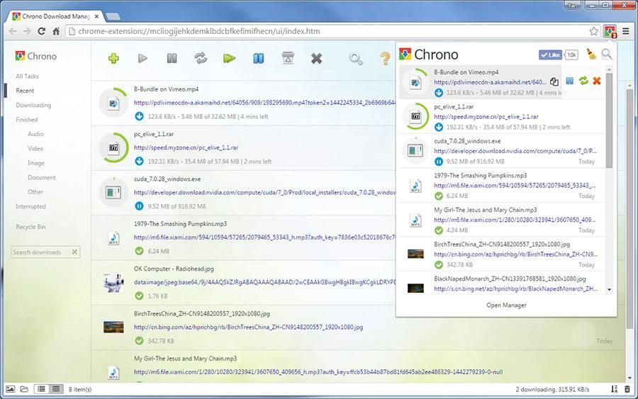关于使用谷歌浏览器下载本站百度云资源文件名乱码的解决方案 - Chrono下载管理器