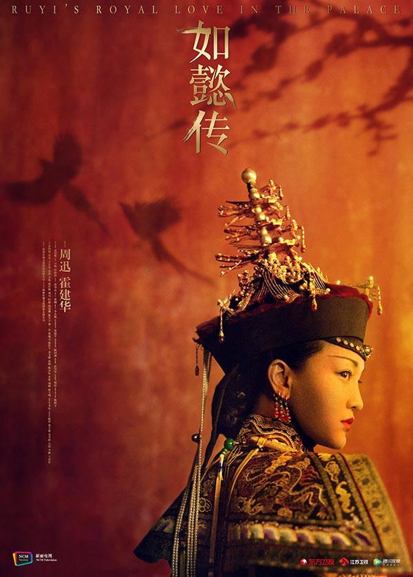 [如懿传.Ruyi's Royal Love in the Palace][全87集][国语中字]1080P下载