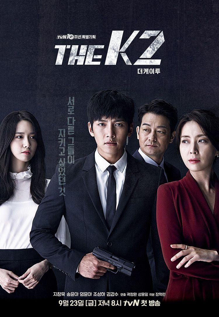 [The K2.더케이투][全16集][韩语中字]720P+1080P下载