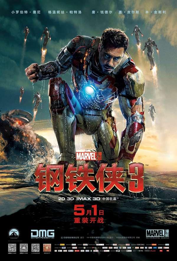 [钢铁侠3.Iron Man 3][蓝光原盘1080P+2160P.4K]