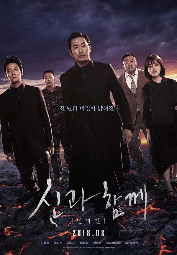 [与神同行2:因与缘][韩语中字]1080P下载