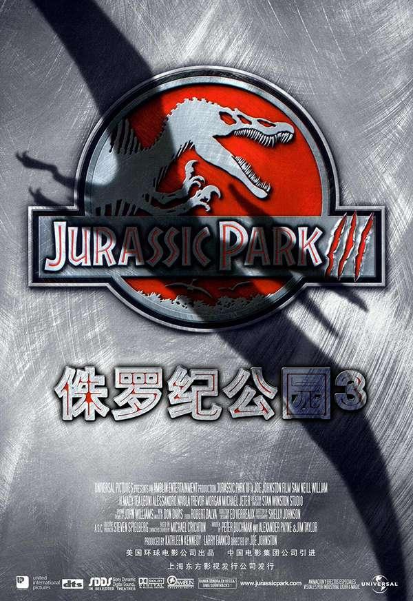 [侏罗纪公园3.Jurassic Park 3][1080P]