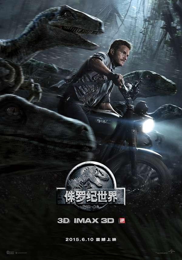[侏罗纪世界1.Jurassic World]720P+1080P+4K下载