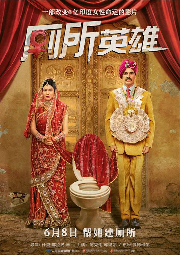 [厕所英雄.Toilet:A Love Story]720P+1080P+4K下载