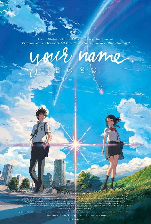 [动画][你的名字.君の名は.Your Name]720P+1080P+4K下载[你的名字.君の名は.Your Name]720P+1080P+4K下载
