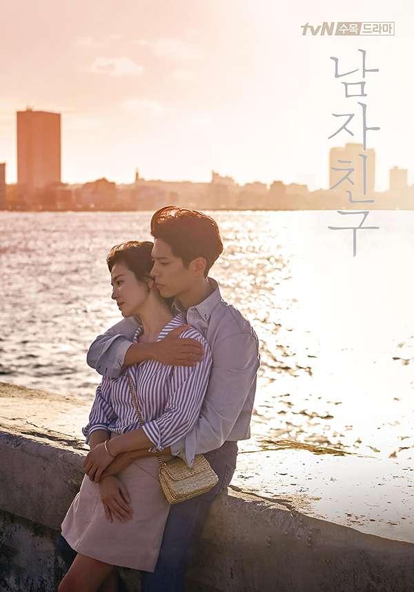 [韩剧][男朋友.남자친구.Encounter][全1-16集][韩语中字]720P+1080P下载