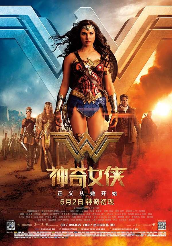 [神奇女侠.Wonder Woman][国英双语中英字幕]1080P+2160P(4K)百度云下载