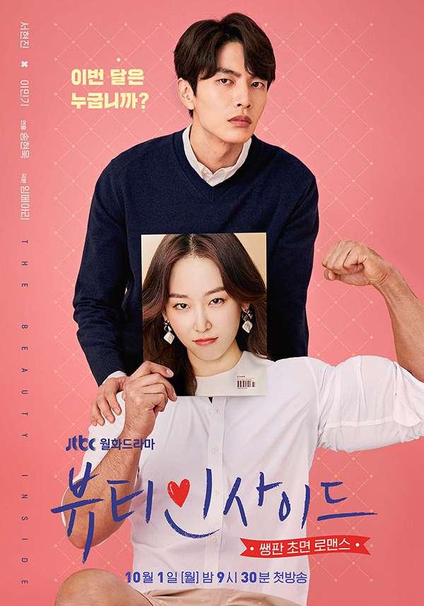[韩剧][内在美.뷰티인사이드.Beauty Inside][全16集][韩语中字]720P+1080P下载