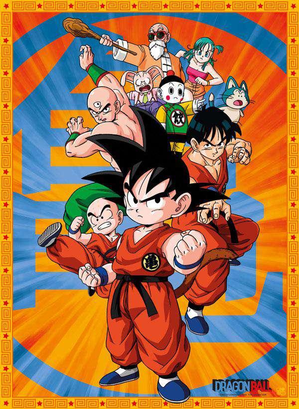 [动画][七龙珠.Dragon Ball+龙珠Z+龙珠GT+龙珠改+龙珠超+全剧场版+OVA+特别篇]720P+1080P下载