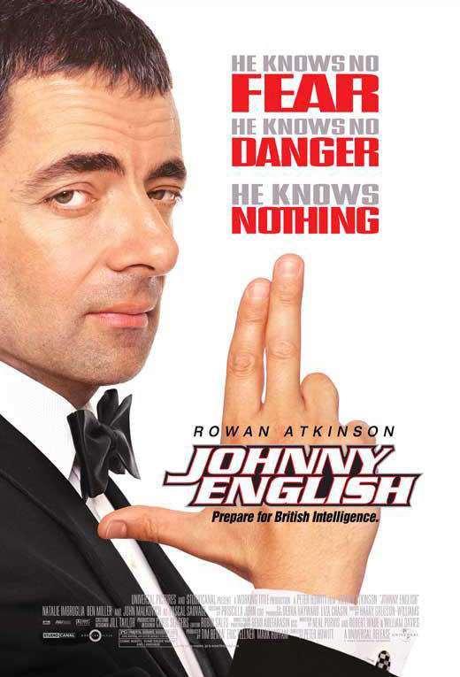 憨豆特工 Johnny English (2003)