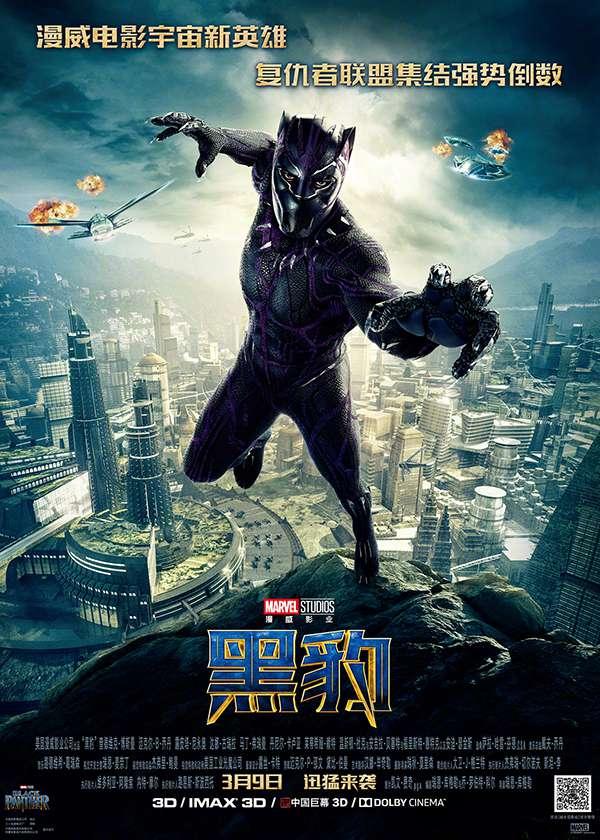 [漫威电影][黑豹.Black Panther][2018][国语英语音轨.中英双语字幕][蓝光版]720P+1080P+2160P百度云下载