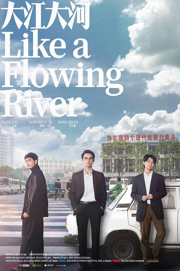 [大江大河.Like a Flowing River][全1-47集][国语中字]1080P+2160P下载