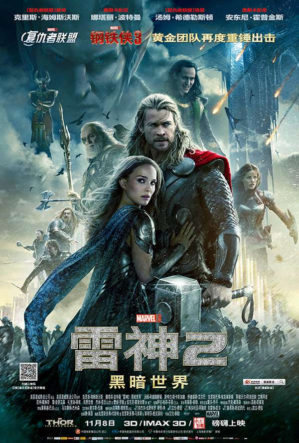 雷神2:黑暗世界 Thor: The Dark World (2013)[720P+1080P]
