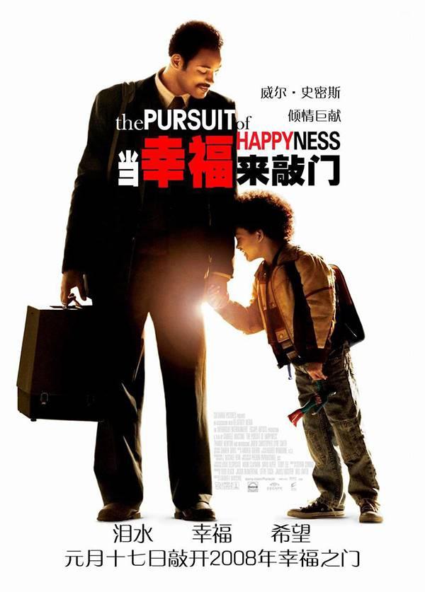 [今日推荐][当幸福来敲门.The Pursuit of Happyness][2006][国英双语音轨.中英字幕]720P+1080P下载