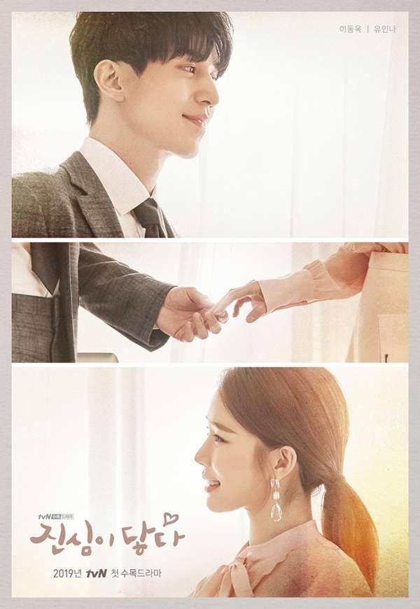 [韩剧][触及真心.진심이 닿다.Touch Your Heart][韩语中字][全1-16集]720P+1080P下载