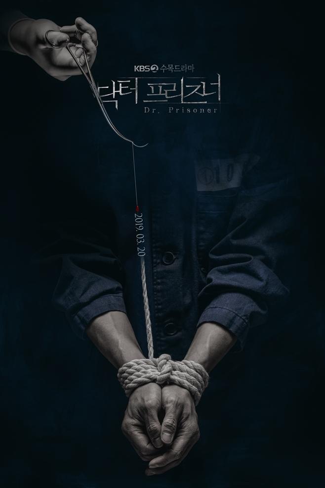 [韩剧][囚犯医生.监狱医生.닥터 프리즈너.Doctor Prisoner][2019][全1-32集][韩语中字]720P+1080P下载