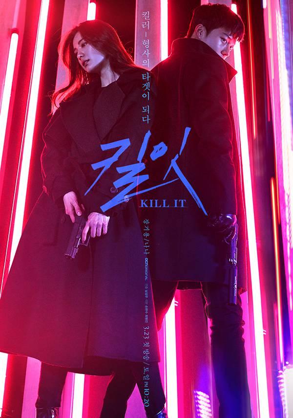 [韩剧][杀之.킬잇.Kill it.杀了它.Blue Eye][2019][全1-12集][韩语中字]720P+1080P下载