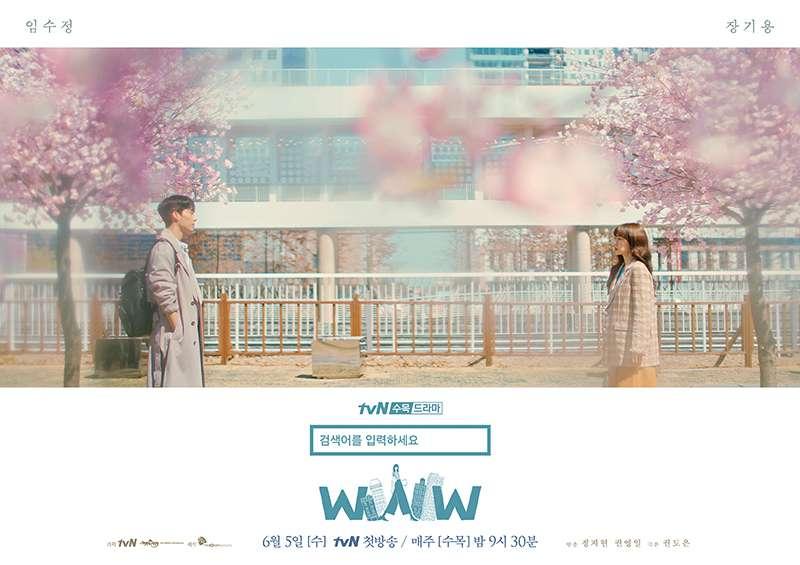 [韩剧][请输入搜索词:WWW.검색어를 입력하세요: WWW][韩语中字][全1-16集]720P+1080P下载