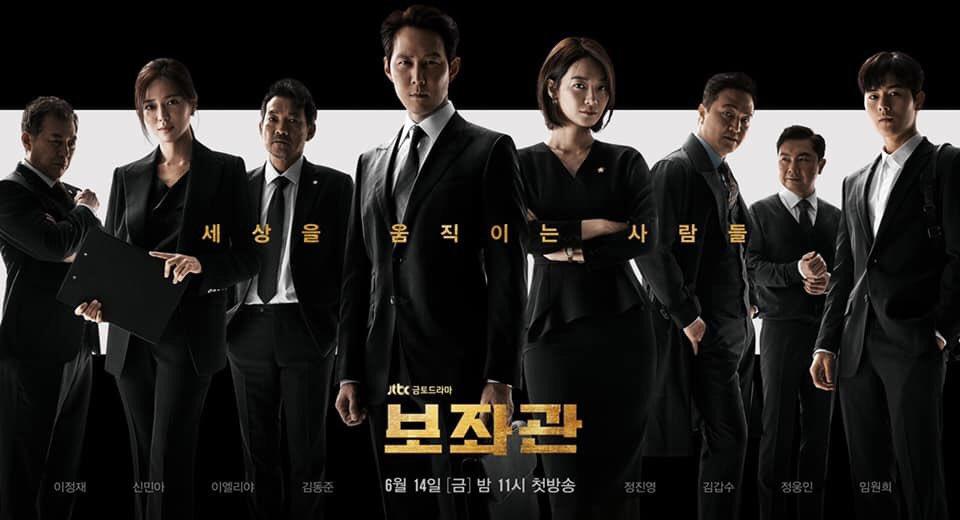 [韩剧][辅佐官:改变世界的人们.Chief of Staff][2019][韩语中字][全1-10集]720P+1080P下载