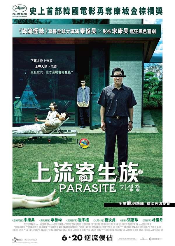 [寄生虫.寄生上流.上流寄生族.패러사이트.Parasite][2019][韩语音轨.简体中文字幕]720P+1080P下载