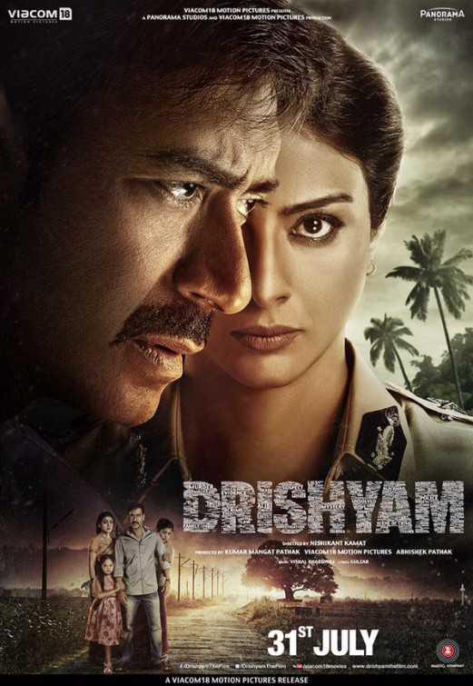 [今日推荐][印度电影][误杀瞒天记.Drishyam][2015][印地语音轨.中文字幕]720P+1080P百度云下载