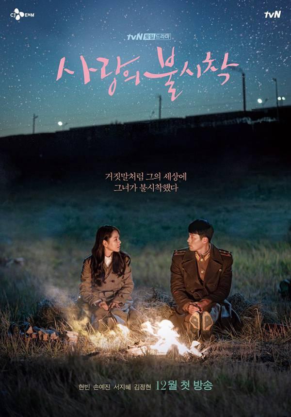 [韩剧][爱的迫降.사랑의 불시착.The Crash Landing of Love][2019][全1-16集][韩语中字]720P+1080P百度云下载