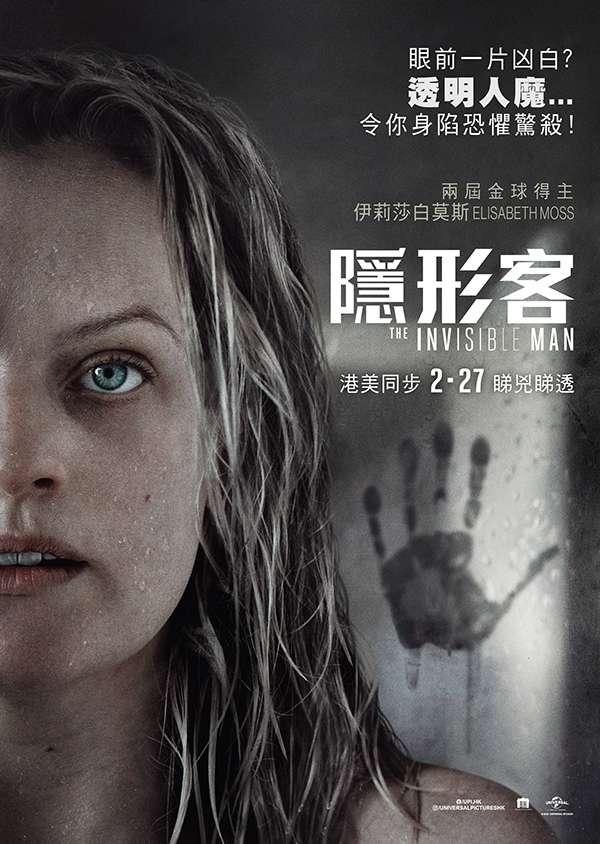[今日推荐][隐形人.隐身人.隐形客.The Invisible Man][2020][英语音轨.中英双语字幕]720P+1080P百度云下载