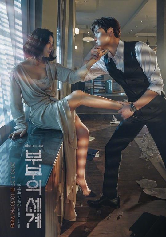 [韩剧][夫妻的世界.부부의 세계.The Married Life][2020][全1-16集][韩语中字]720P+1080P百度云下载