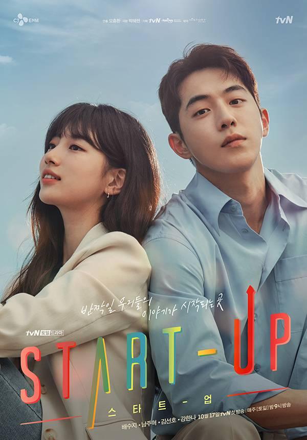 [韩剧][启动了.Start Up:我的新創時代.스타트업][2020][全1-16集][韩语中字]720P+1080P百度云下载