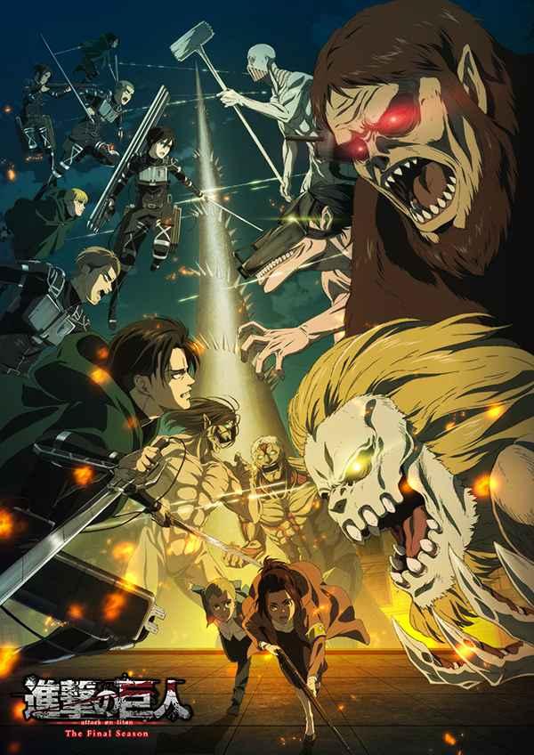 进击的巨人.進擊的巨人.Shingeki no Kyojin.Attack on Titan.TV动画全1-4季&剧场版&真人版.日语国语音轨.中日双语字幕_蓝光版_720P+1080P百度云下载