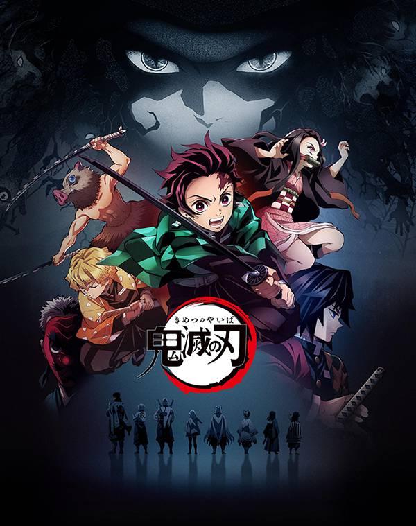 [高分动画][鬼灭之刃.Kimetsu no Yaiba.鬼滅の刃.Demon Slayer][2019][日语国语音轨.中日双语字幕]720P+1080P百度云下载
