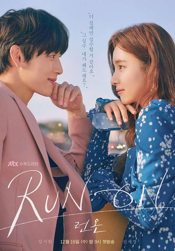[韩剧][奔向爱情.奔跑愛情.런 온.Run On][2020][全1-16集][韩语中字]720P+1080P百度云下载