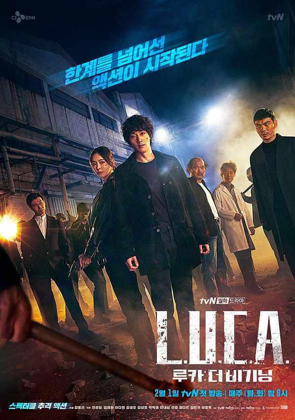 [科幻韩剧][LUCA:起源.L.U.C.A.物种起源.루카.LUCA:The Beginning][2021][全1-12集][韩语中字]720P+1080P百度云下载